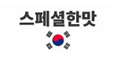 Special Korean Taste SALT