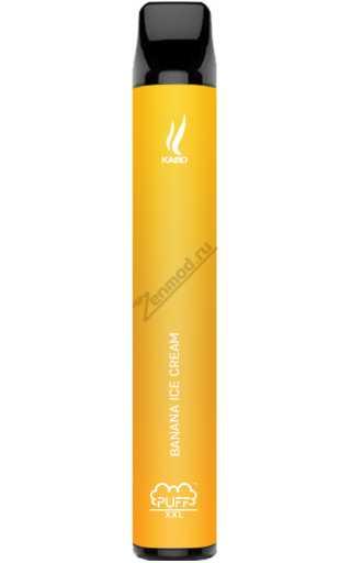 Где купить одноразовые электронные сигареты в казани сигареты chapman brown купить